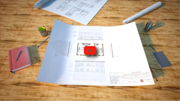 Animation architectural process